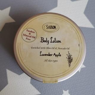 SABON - 新品未開封 サボン ボディーローション