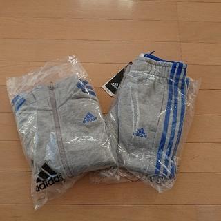 adidas - 新品 adidas スウェット 130 上下セット ジャージ