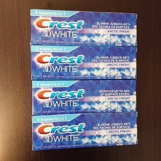 クレスト(Crest)のCrest 3DWHITE  歯みがき粉 90ml 4本セット 未開封(歯磨き粉)