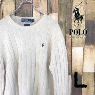 POLO RALPH LAUREN - 【ポロバイラルフローレン】 ニット 刺繍ロゴ ウール⭐︎