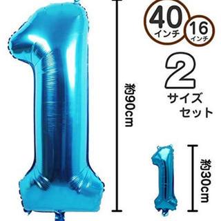 誕生日 バルーン 風船 数字 「1」 2サイズセット(アイドル)