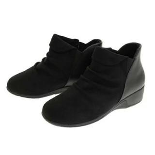 新品☆22.5㎝ PANSY 防水ショートブーツ(ブーツ)