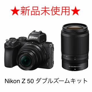 Nikon - ■□新品未使用□■Nikon Z 50 ダブルズームキット