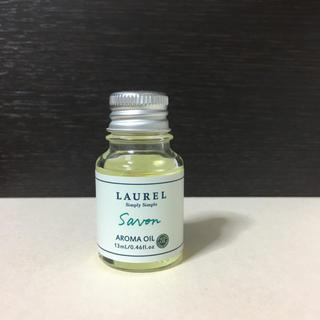shiro - shiro アロマオイル    savon