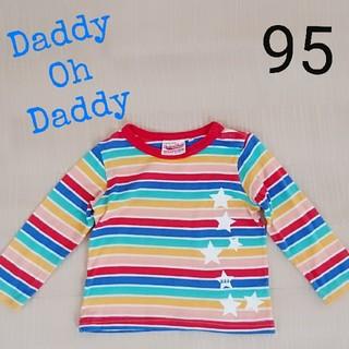 ダディオーダディー(daddy oh daddy)のサイズ95♡ボーダーカットソー Daddy Oh Daddy(Tシャツ/カットソー)