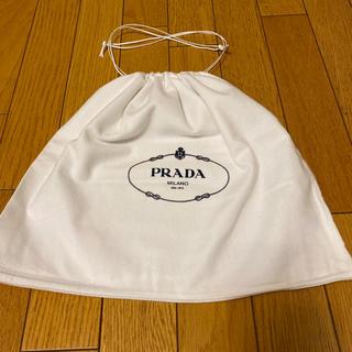 PRADA - PRADA プラダ 保存袋 巾着袋
