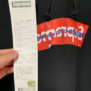 Supreme - Supreme cdg Box Logo Hooded Sweatshirt