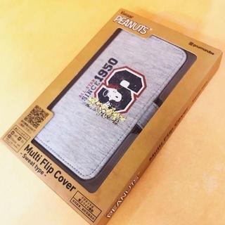 スヌーピー(SNOOPY)のスヌーピー 手帳型 スエット 多機種対応 SNG154A(Androidケース)