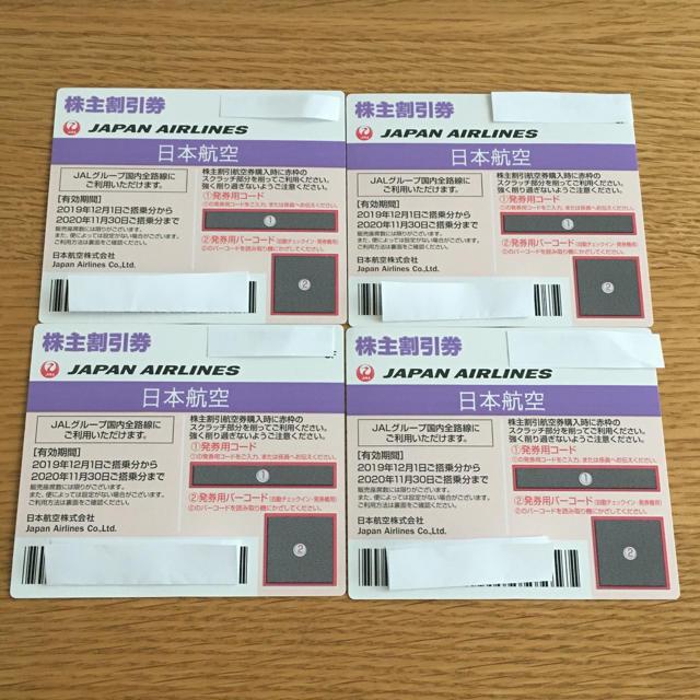 JAL(日本航空)(ジャル(ニホンコウクウ))のJAL株主優待券 4枚 ラクマパック発送 チケットの乗車券/交通券(航空券)の商品写真