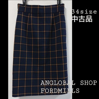 ANGLOBAL SHOP FORDMILLS チェックスカート (ひざ丈スカート)