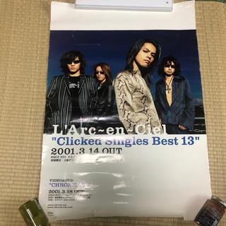 ラルクアンシエル(L'Arc~en~Ciel)のL'Arc-en-Cielクリックドシングル販促品のポスター(ミュージシャン)