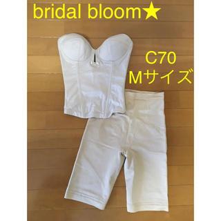 BLOOM - bridal bloom★ブライダルインナー★上下セット