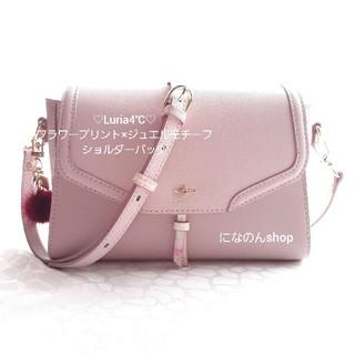 4℃ - 新品 ルリア4℃ ジュエルモチーフ×花柄デザイン 優しい丸みのショルダーバッグ