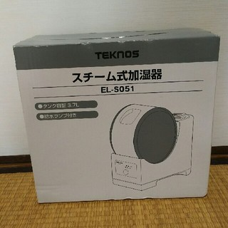 TECHNOS - 新品 EL-S051 スチーム式加湿器 TEKNOS