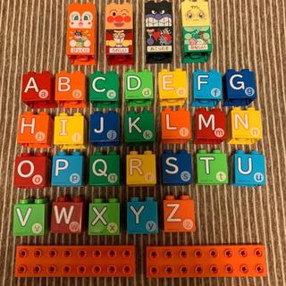 アンパンマン - アンパンマン えいごブロックセット 英語 知育玩具 ブロックラボ