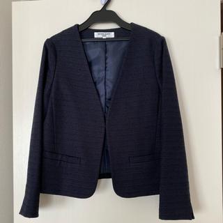 ナチュラルビューティーベーシック(NATURAL BEAUTY BASIC)のツイードセットアップ ネイビー ノーカラーVジャケット スカート 入学式 卒業式(スーツ)