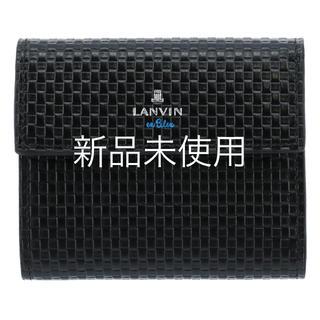 ランバンオンブルー(LANVIN en Bleu)のランバンオンブルー 三つ折り財布 ミニ財布 メンズ LANVIN en Bleu(折り財布)