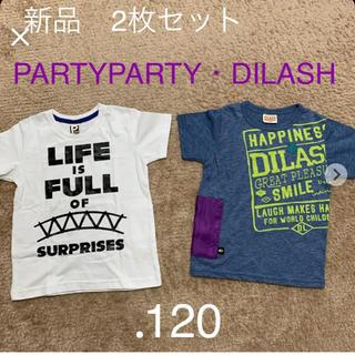 パーティーパーティー(PARTYPARTY)の新品★2枚セット★PARTY PARTY&DILASH★120(Tシャツ/カットソー)