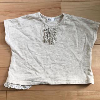ベベノイユ(BEBE Noeil)のノイユ Tシャツ ベージュ 80ドットフリル Bebe Noeil カットソー(Tシャツ)