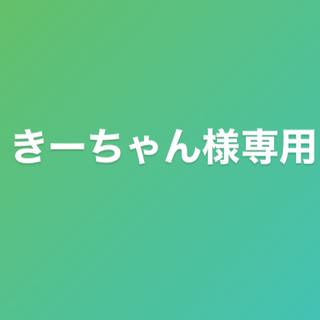 GENERATIONS - ❤︎ジェネ マフラータオル❤︎