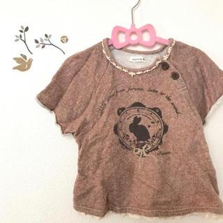 ビケット(Biquette)の美品♡ビケット ナチュラルトップス 95(Tシャツ/カットソー)