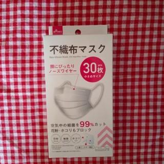 ダイソーマスク30枚(日用品/生活雑貨)