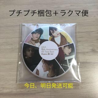 AAA - AAA 15th 特典 缶ミラー 楽天
