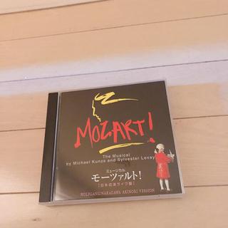廃盤★モーツァルト!中川晃教ver CD