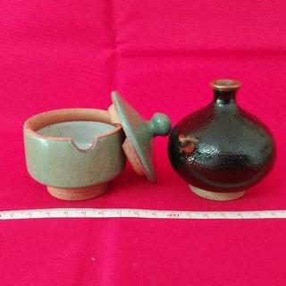 「中井焼」陶器2点(陶芸)