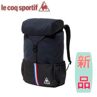 ルコックスポルティフ(le coq sportif)のルコック バックパック ディパック リュック ブラック(バッグパック/リュック)