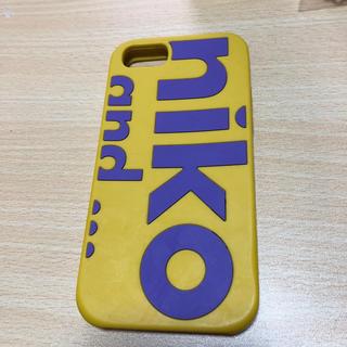 niko and... - ニコアンド iPhoneケース 黄色