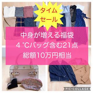 トッコ(tocco)の週末限定 特別価格 ♡ レディース  まとめ売り 15000円から値引き(セット/コーデ)