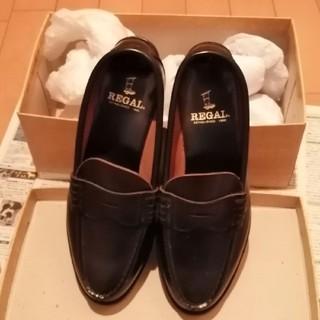 リーガル(REGAL)のREGAL (B,2177,24.5cm)ローファー(ドレス/ビジネス)