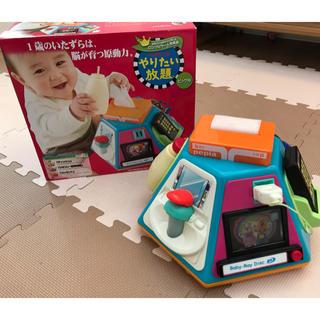アカチャンホンポ(アカチャンホンポ)のやりたい放題 ビッグ版 いたずら おもちゃ 知育玩具 people(知育玩具)