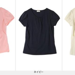 モーハウス(Mo-House)のMo-house Calino ネイビー サイズL Tシャツ カットソー(マタニティトップス)