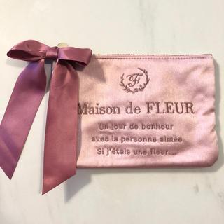 メゾンドフルール(Maison de FLEUR)の新品 ♡ メゾンドフルール ロゴ フラット ピンク ポーチ(ポーチ)