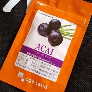 ogaland  オーガランド  ACAI アサイー カプセル  サプリ❶ヶ月分(ダイエット食品)