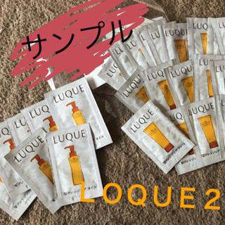 ナリスケショウヒン(ナリス化粧品)のナリス化粧品 サンプル クレンジング(サンプル/トライアルキット)