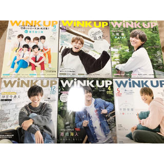 Johnny's - King & Prince wink up 5冊他