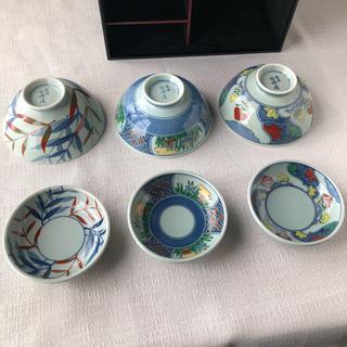 有田焼 ご飯茶碗 飯碗 小皿 柄合わせ セット(食器)