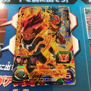 ドラゴンボール - um12-066 ベジータBR ドラゴンボールヒーローズ