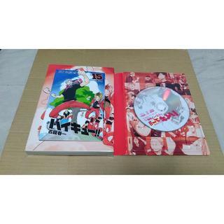 ハイキュー 15 DVD