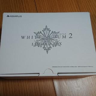 WHITE ALBUM2 c97 Limited Box(PCゲームソフト)