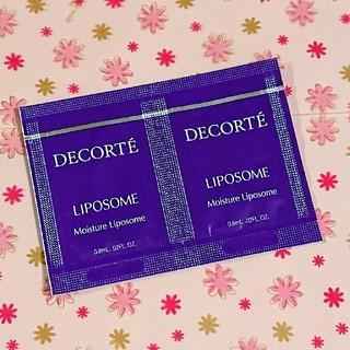 コスメデコルテ(COSME DECORTE)のコスメデコルテ★リポソーム 30包あるよ(美容液)(美容液)