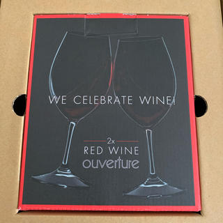 RIEDEL - リーデル ワイングラス