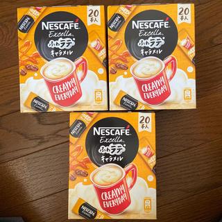 ネスレ(Nestle)のラテキャラメル ネフレ(コーヒー)