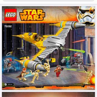 レゴ(Lego)のLEGO 75092 スターウォーズ ナブーファイター(知育玩具)