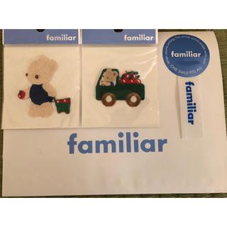 familiar - ファミリア familiar ワッペン
