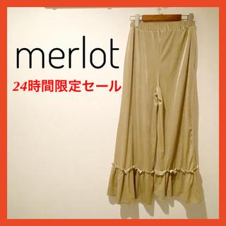 merlot - ♥美品♥ メルロー ワイドパンツ コーデュロイ ベージュ