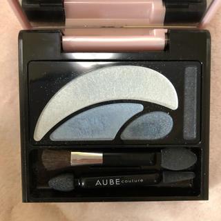 オーブクチュール(AUBE couture)のオーブクチュール アイシャドウ デザイニングアイズ 501  ブルー系(アイシャドウ)